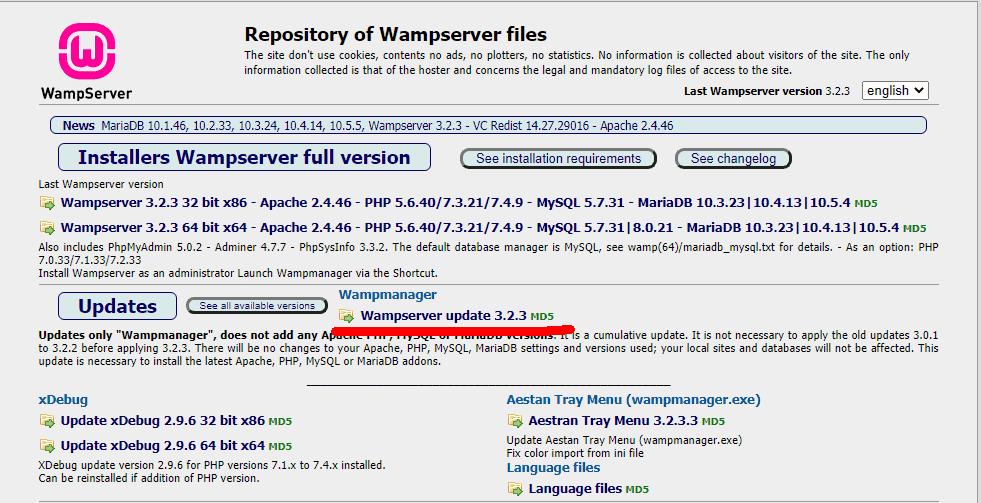 wampserver update